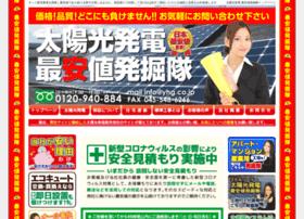 Taiyo33.net thumbnail