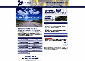 Taiyoaquris.co.jp thumbnail
