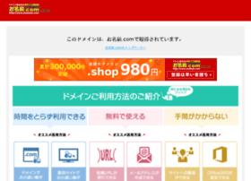 Taiyosha.co.jp thumbnail