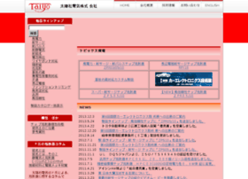 Taiyoshadenki.co.jp thumbnail