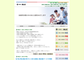 Taizankai.org thumbnail