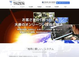 Taizen-co.jp thumbnail