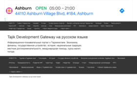 Tajik-gateway.org thumbnail