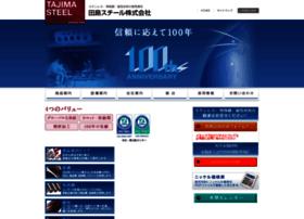 Tajima-steel.co.jp thumbnail