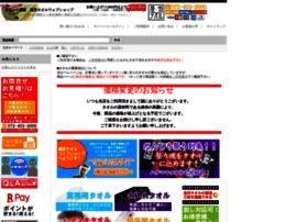 Takadatowel.co.jp thumbnail