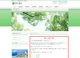 Takagi-yakuhin.co.jp thumbnail