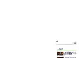 Takajun.net thumbnail
