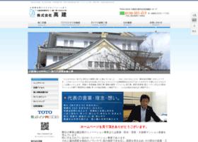 Takaken7.jp thumbnail