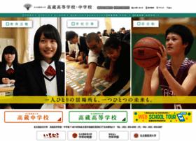Takakura-hj.info thumbnail
