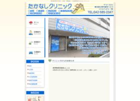 Takanashi-naika.jp thumbnail
