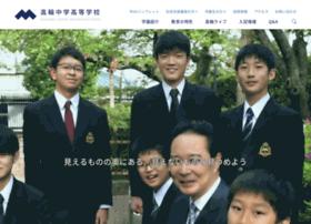 Takanawa.ed.jp thumbnail