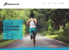 Takanezawa-genki-uprun.jp thumbnail