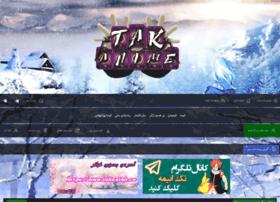 Takanime1.website thumbnail