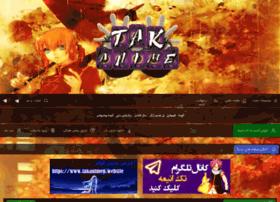 Takanime4.space thumbnail