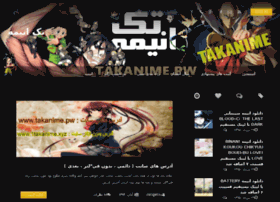Takanime9.top thumbnail
