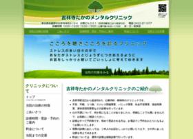 Takano-cl.jp thumbnail
