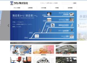 Takano-net.co.jp thumbnail