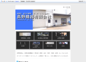 Takanoseiki.co.jp thumbnail