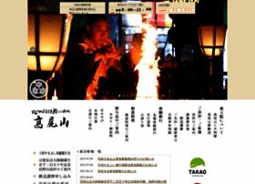 Takaosan.or.jp thumbnail