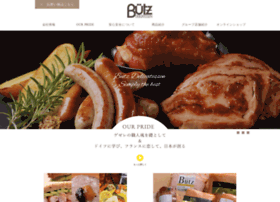 Takara-butz.co.jp thumbnail