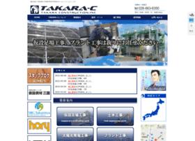 Takara-c.net thumbnail