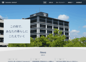 Takara-group.co.jp thumbnail