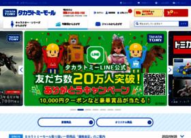Takaratomymall.jp thumbnail