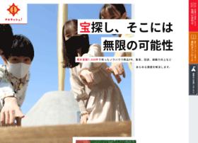Takarush.co.jp thumbnail