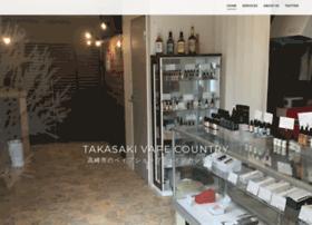 Takasaki-vape.country thumbnail