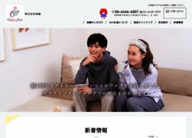 Takasen.co.jp thumbnail
