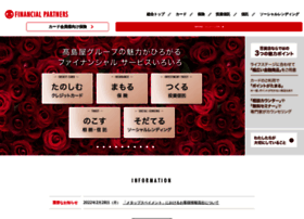 Takashimaya-fp.co.jp thumbnail