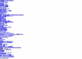 Takashimaya.co.jp thumbnail