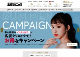 Takasu.co.jp thumbnail