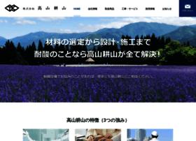 Takayamakozan.net thumbnail