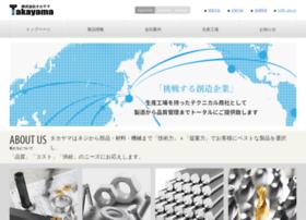 Takayamaweb.co.jp thumbnail