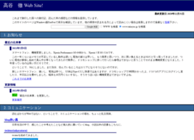Takayas.jp thumbnail