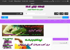 Takdad.com thumbnail