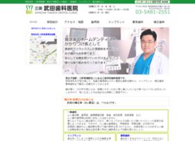 Takeda.dental thumbnail