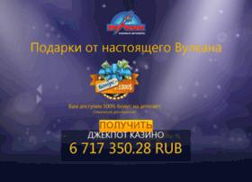 Takegood.ru thumbnail