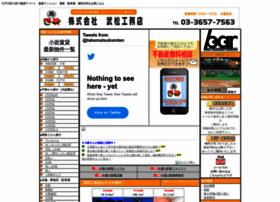 Takematu.co.jp thumbnail