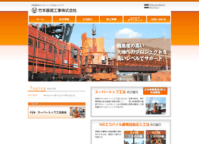 Takemotokisokoji.co.jp thumbnail