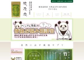 Takenochikara.jp thumbnail