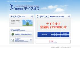 Takeoff-ltd.co.jp thumbnail