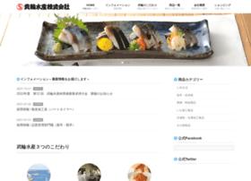 Takewa.co.jp thumbnail