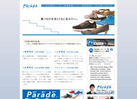 Takeya-shoes.co.jp thumbnail