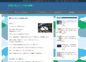 Takeyuki77.net thumbnail