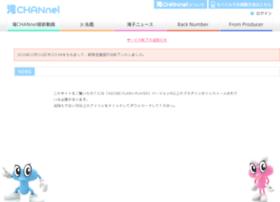 Takichan-j.jp thumbnail