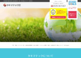 Takimatech.co.jp thumbnail