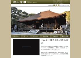 Takisanji.net thumbnail