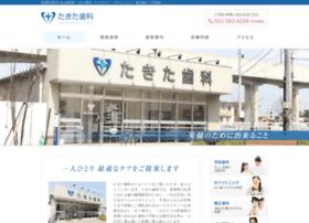 Takita-dc.net thumbnail